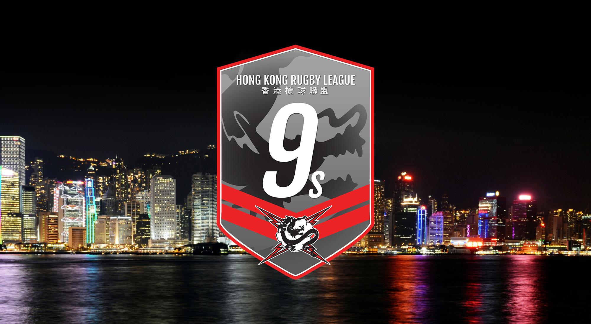 Hong Kong launch domestic Nines series