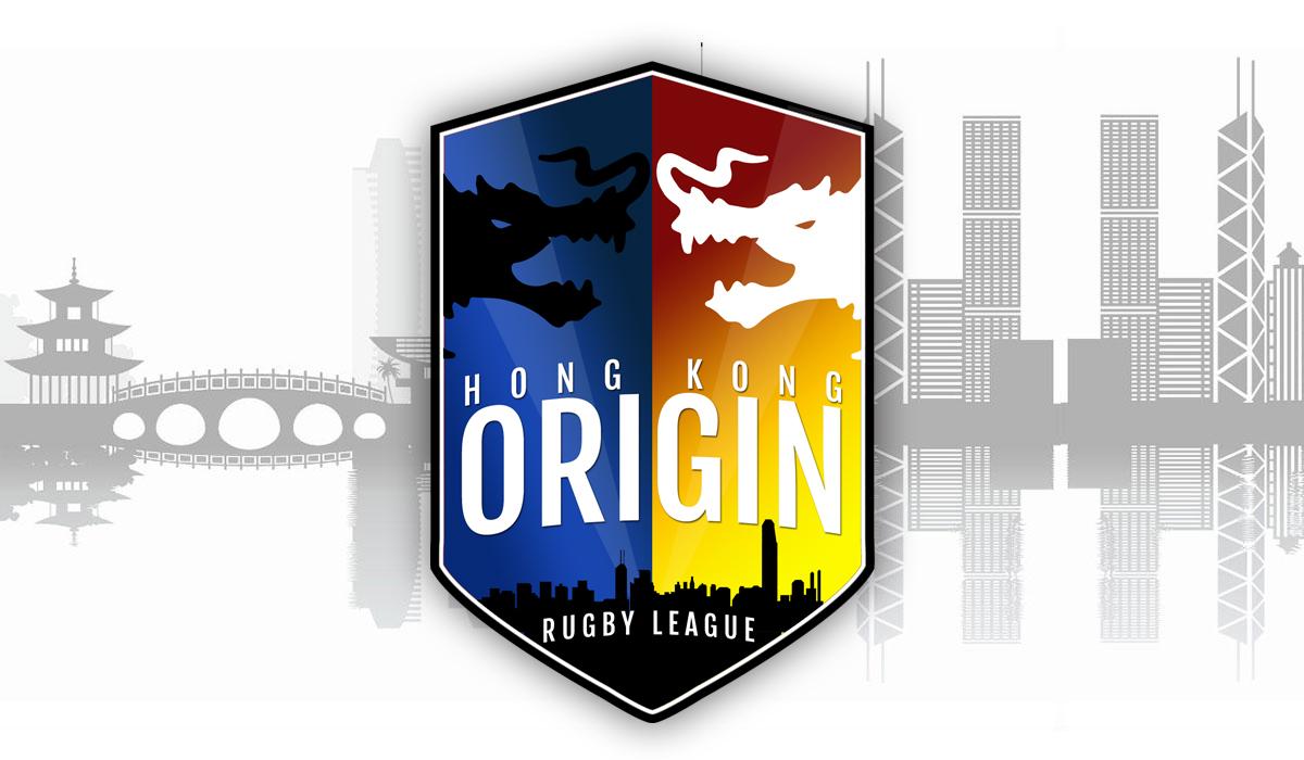 Squads named for inaugural Hong Kong Origin clash