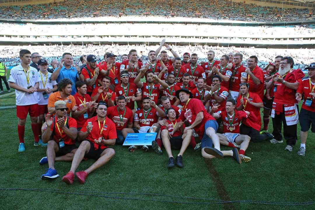 Illawarra win 2016 NRL State Championship