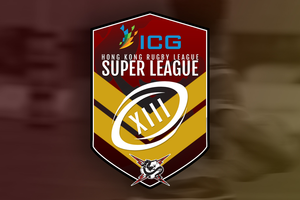 HKRL announce inaugural Super League competition